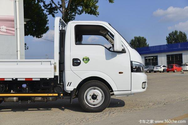 T5(原途逸)載貨車限時促銷中 優惠3萬