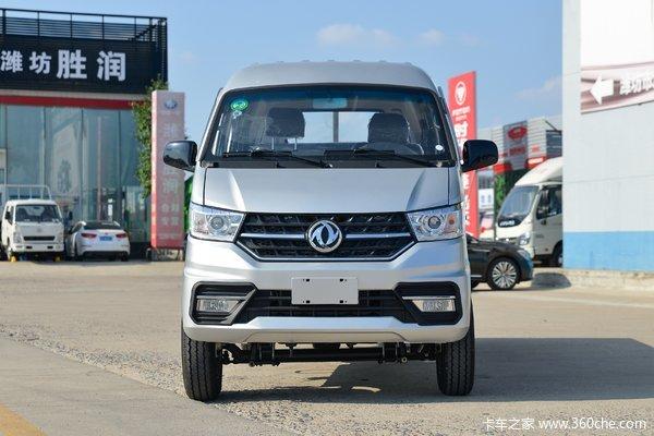 降价促销东风途逸T3载货车仅售5.30万