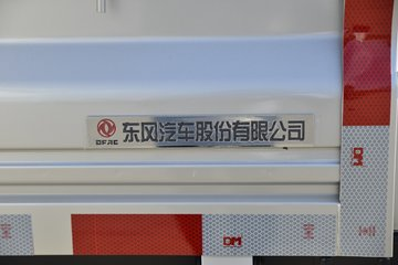 东风途逸 T3(原小霸王W) 2021款 1.5L 125马力 2.5米双排栏板小卡(国六)(EQ1032D60Q3)图片