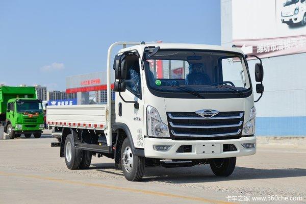 北京优惠1万时代领航6载货车促销中
