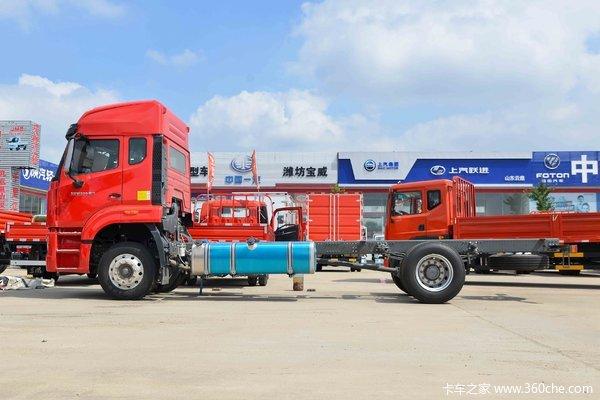 优惠2万 豪沃6米8载货车 现车特惠 仅14.5万!