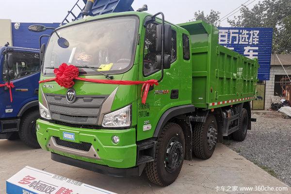 福田瑞沃 大金刚ES5 220马力 6X2 5.2米自卸车(国六)(BJ3244DMPFB-02)
