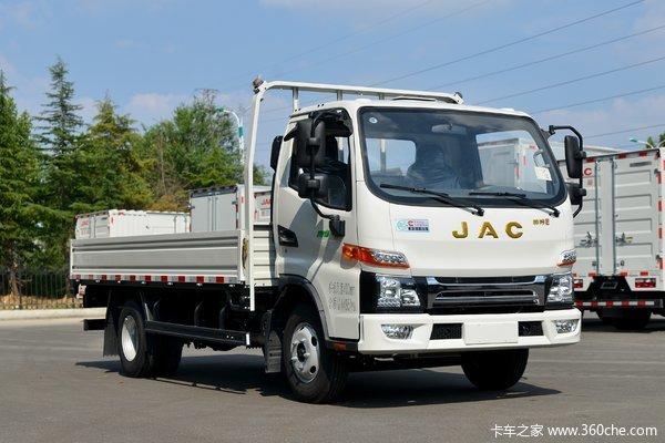 江淮 帅铃E中体 130马力 4.18米单排栏板轻卡(国六)(HFC1043P32K1C7S)