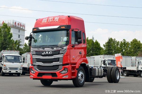 江淮 格尔发A5X中卡 超值版 245马力 4X2 6.8米厢式载货车(国六)