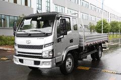 跃进 福运S100Plus 115马力 3.22米排半栏板微卡(国六)(SH1043KCDCNZ1) 卡车图片