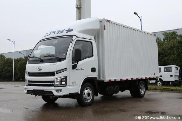 北京优惠0.2万福运S系载货车促销中
