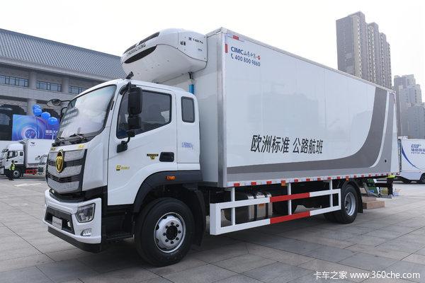 優惠2萬 北京市歐航R系冷藏車火熱促銷中