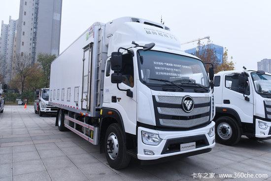 福田 欧航R系 220马力 4X2 6.6米冷藏车(BJ5186XLC-8M)