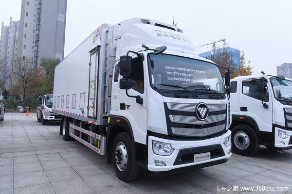 福田 欧航R系 220马力 4X2 6.6米冷藏车(国六)(BJ5166XLC-1A)