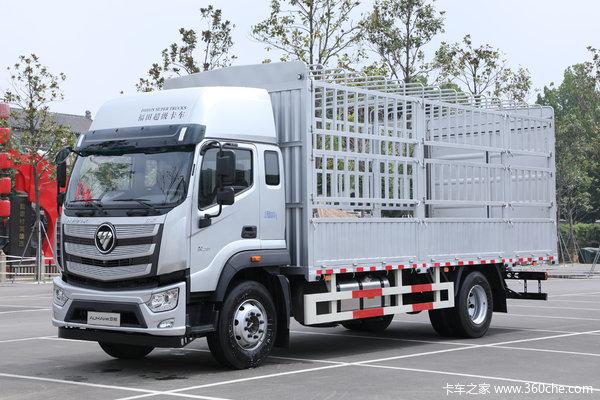 福田 欧航R系 210马力 6.8米仓栅式载货车(8挡)(BJ5186CCY-A1)