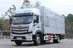 福田 歐航R系 220馬力 6.8米倉柵式載貨車(國六)(BJ5166CCY-1A)圖片