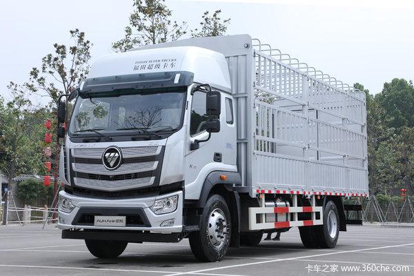 福田 欧航R系 230马力 6.8米仓栅式载货车(国六)(BJ5186CCY-1M)