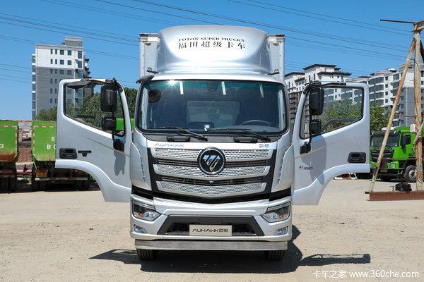 優惠0.5萬 北京市歐航R系載貨車火熱促銷中