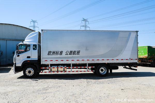 福田 欧航R系 190马力 6.8米栏板载货车(国六)(BJ1166VJPFK-1A)