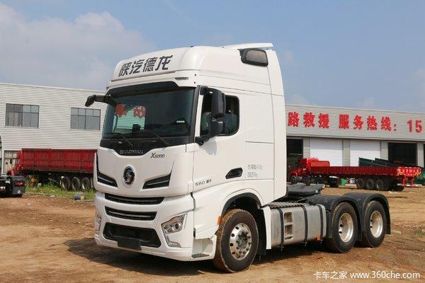 陕汽重卡 德龙X6000 560马力 6X4 AMT自动挡牵引车