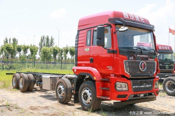 陕汽重卡 德龙M3000S 400马力 8X4 9.5米栏板载货车(国六)(SX1319MC456F2)