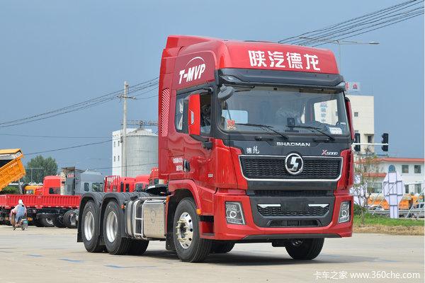 陕汽重卡 德龙X5000  550马力 6X4 AMT自动挡牵引车(国六)