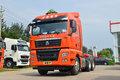 中国重汽 汕德卡SITRAK G7W重卡 460马力 6X4危险品牵引车(国六)