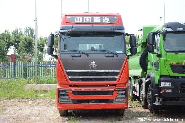 中国重汽 HOWO TH7重卡 510马力 6X4 AMT自动挡牵引车(国六)