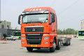 中国重汽 汕德卡SITRAK G7重卡 寒区款 460马力 8X4 9.52米仓栅式货车(国六)