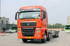 中国重汽 汕德卡SITRAK G7重卡 寒区款 460马力 8X4 9.52米仓栅式货车(国六)(ZZ5316CCYV466HF1)