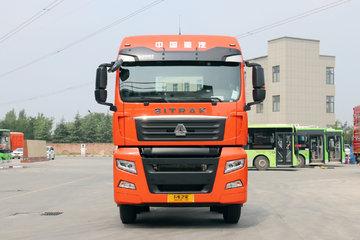 中国重汽 汕德卡SITRAK G7重卡 440马力 6X4 9.52米厢式载货车(国六)(ZZ5256XXYV604HF1)