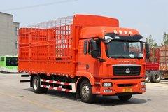 中国重汽 汕德卡SITRAK G5重卡 270马力 4X2 6.8米仓栅式载货车(国六)(重汽8挡)(ZZ5186CCYK501GF1)
