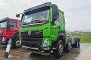 中国重汽成都商用车(原重汽王牌) 豪沃V7-X 350马力 8X4 5.6米自卸车(国六)(ZZ3317V2767F1)