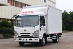 庆铃 铃咖 126马力 4.2米单排厢式轻卡(高配)(国六)(QL5040XXYMFHA)图片