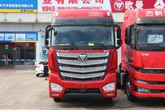 福田 欧曼EST 6系重卡 490马力 8X4 9.53米 AMT自动挡栏板载货车(国六)(BJ1319Y6GRL-06)
