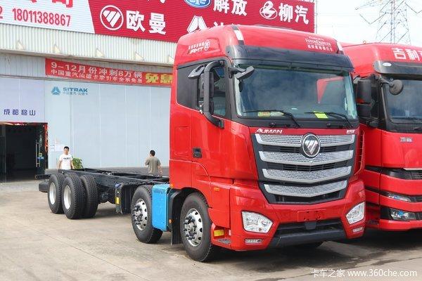 福田欧曼载货车多款新车开售,有购车需求的朋友可到店详询。