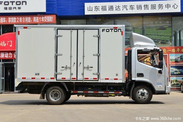 欧马可S1载货车北京市火热促销中 让利高达0.2万
