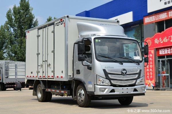 歐馬可S1載貨車限時促銷中 優惠0.99萬