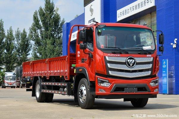 福田 欧航R系 220马力 6.8米栏板载货车(国六)(速比4.1)(BJ1186VKPFK-1M)