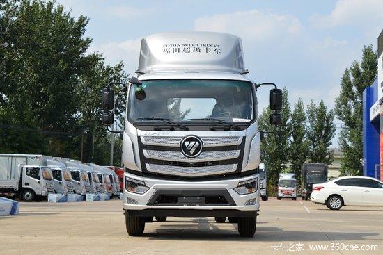 福田 欧航R系 190马力 5.45米栏板载货车(国六)(BJ1166VKPFD-2M)
