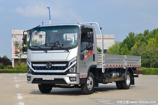 降价促销南京凯捷M3载货车仅售7.30万