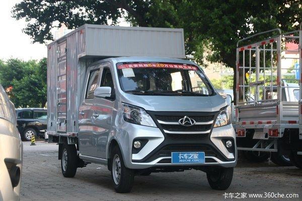 优惠0.3万 呼和浩特市长安星卡载货车火热促销中