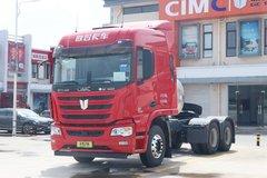 联合卡车 U?460重卡 460马力 6X4 LNG牵引车(国六)(QCC4253N664) 卡车图片