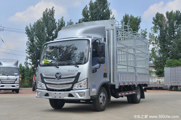 優惠0.6萬 北京市歐馬可S1載貨車火熱促銷中