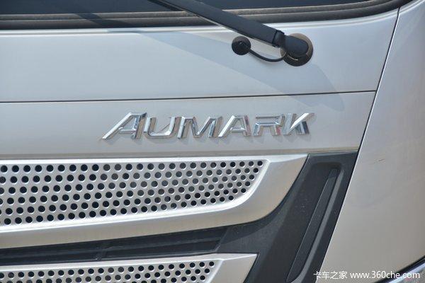 优惠0.2万 北京市欧马可S1载货车火热促销中