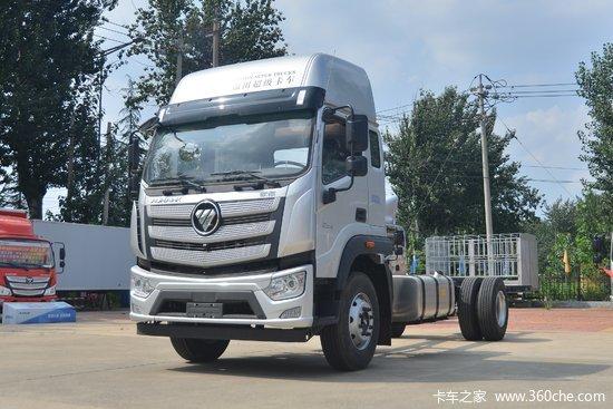 福田 欧航R系 220马力 4X2 6.8米翼开启厢式载货车(国六)BJ5166XYK-1A)