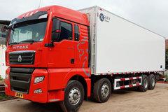 中国重汽 汕德卡SITRAK G7 510马力 8X4 9.45米冷藏车(ZZ5326XLCV466HF1K)