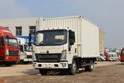 中国重汽HOWO 悍将 130马力 4.15米单排厢式轻卡(国六)(万里扬6挡)(ZZ5047XXYF3314F145)