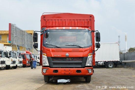 中国重汽HOWO 悍将 160马力 6.2米排半仓栅式轻卡(ZZ5127CCYH4515F1)
