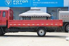 福田 时代领航S1 120马力 3.94米排半栏板微卡(国六)(BJ1045V9PB7-23)