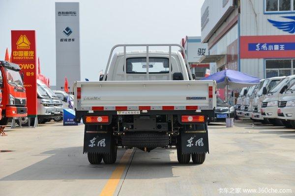小霸王W17载货车限时促销中 优惠0.1万