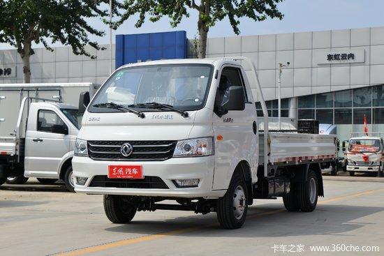 东风 小霸王W17 1.5L 113马力 3.3米单排栏板小卡(国六)(EQ1031S60Q6)