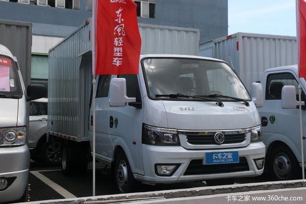 T5(原途逸)载货车鄂尔多斯市火热促销中 让利高达0.2万