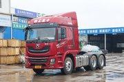 徐工 �h�L(汉风)P5 460马力 6X4牵引车(国六)(XGA4250D6WC)