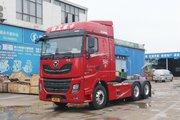 徐工 �h�L(汉风)P9 550马力 6X4 牵引车(国六)(XGA4250D6WC)